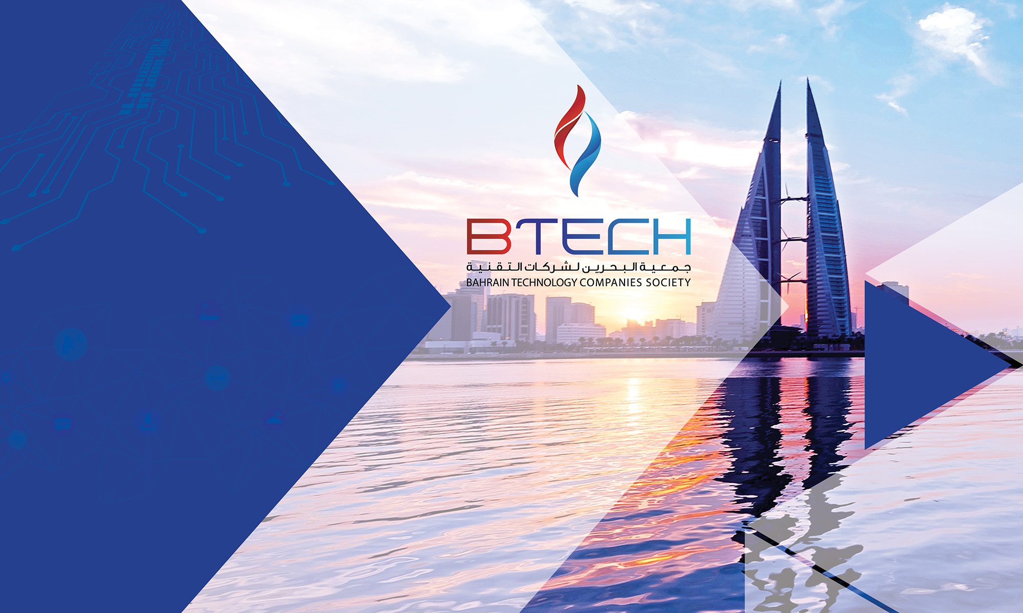 Bahrain Technology Companies Society
